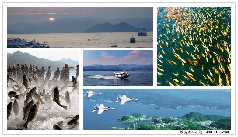 黄山到千岛湖旅游